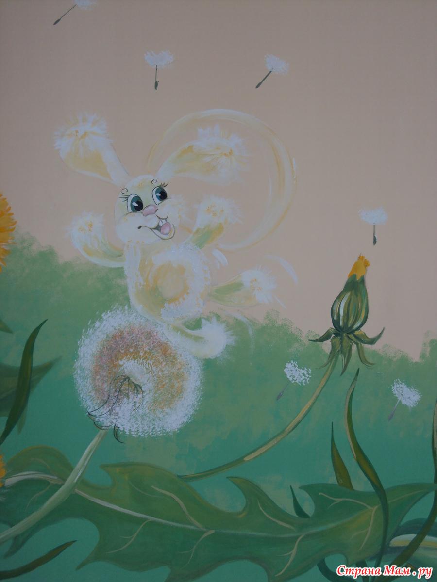 Тема зайчик рисовать