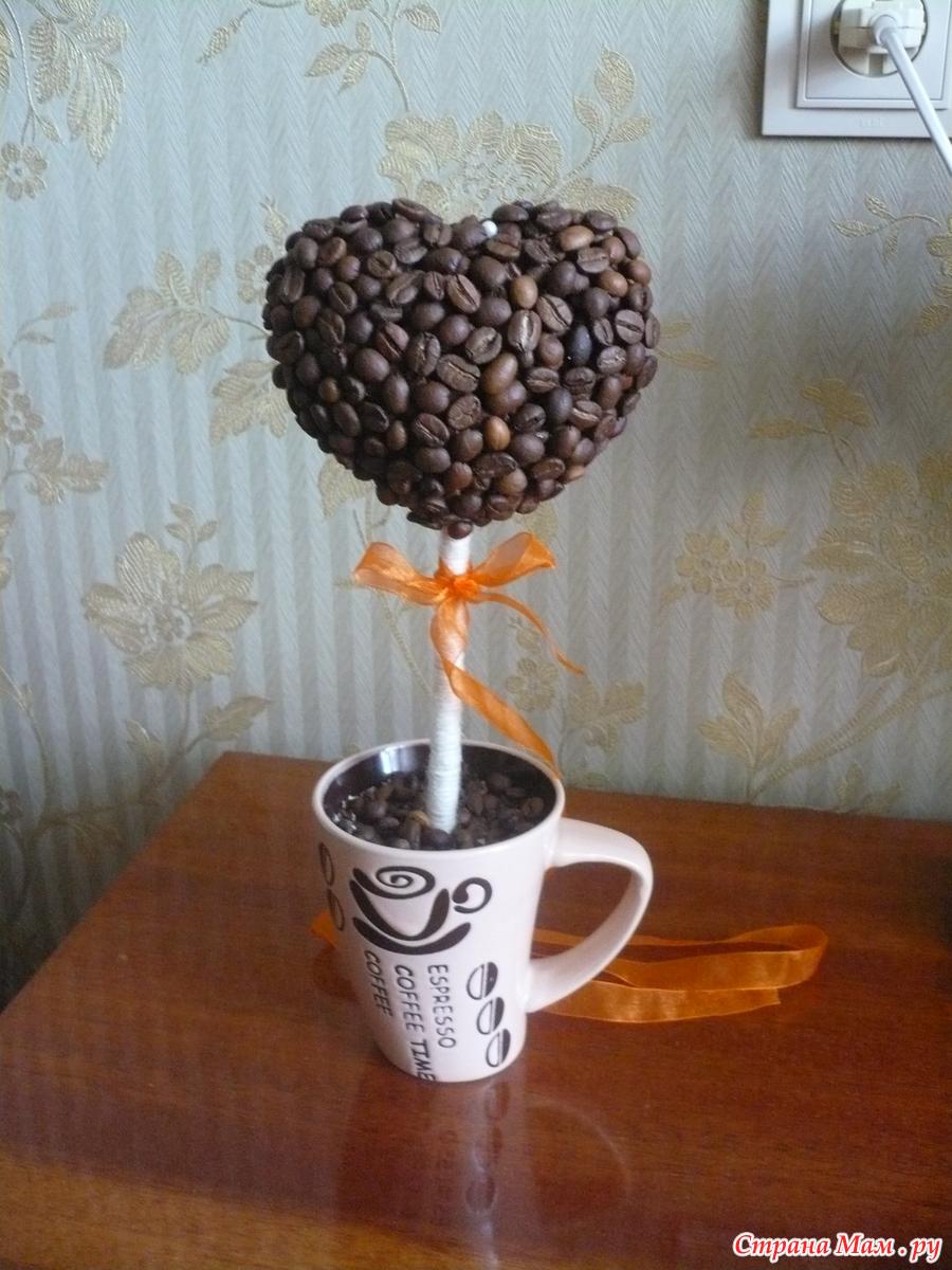 Сердце из кофейных зерен своими руками. Мастер-класс 21