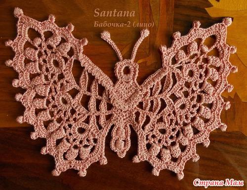 Мотивы ирландского кружева (бабочки)