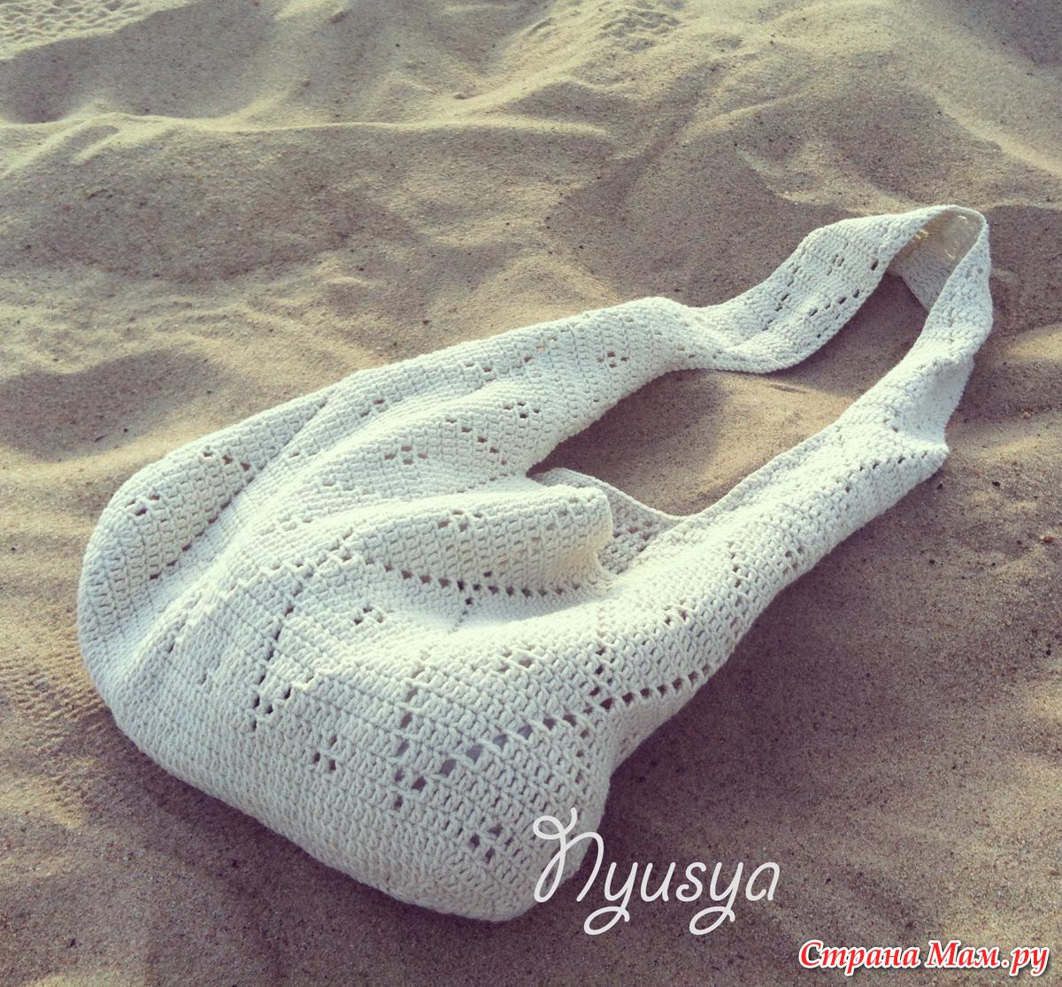 Вязаная крючком пляжная сумка своими руками 957