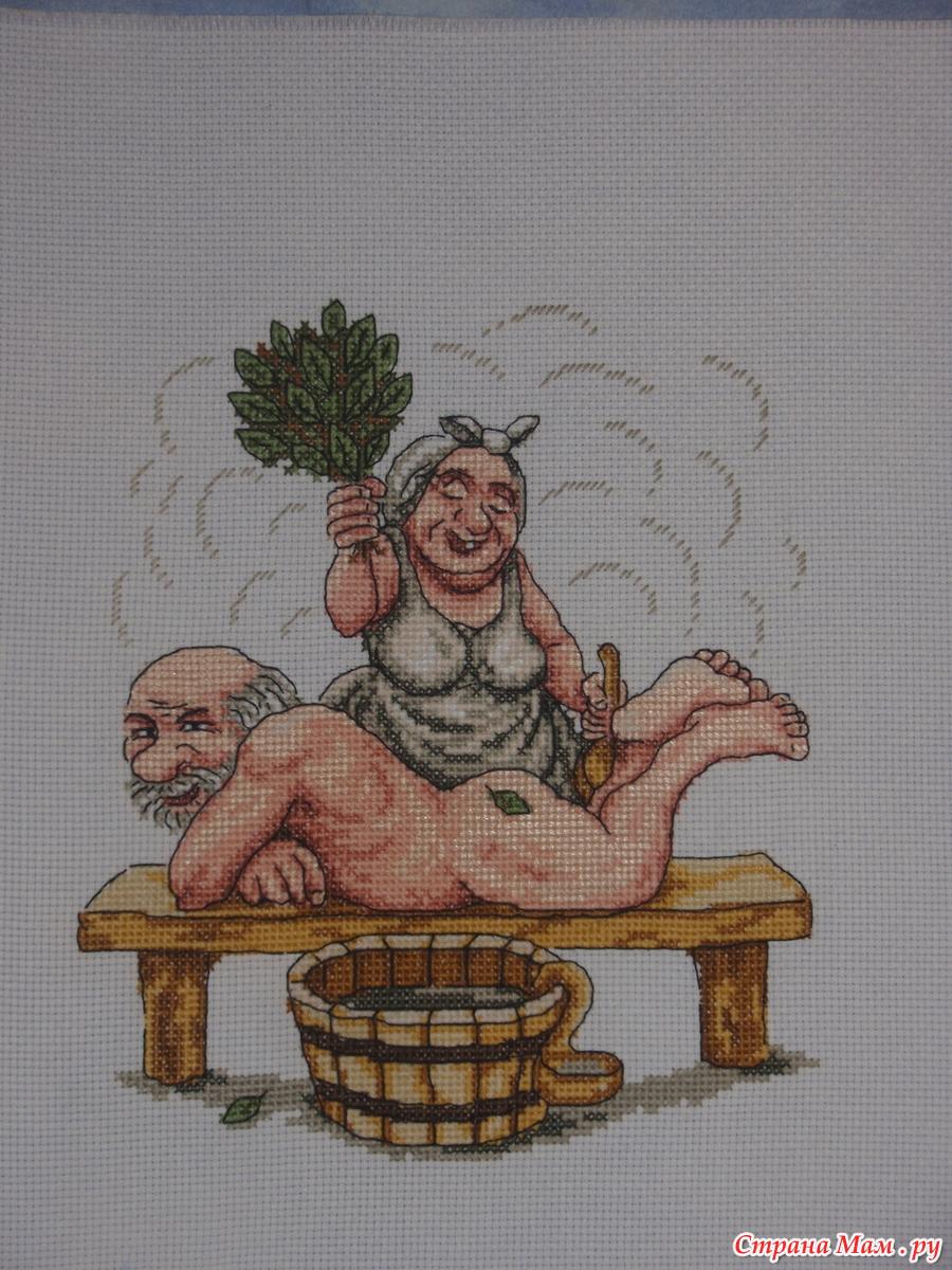 Дедушка с женщиной в бане