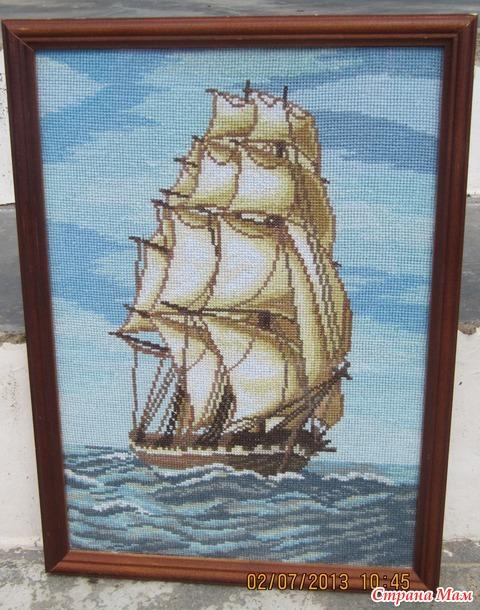 Приметы в вышивке корабли