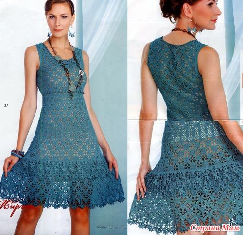 *Платье