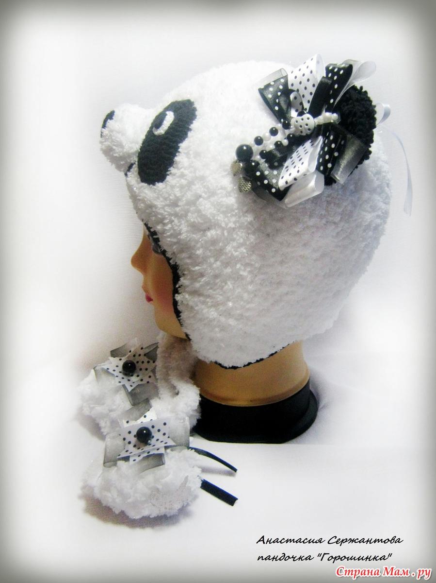 шапка крючком панда схема