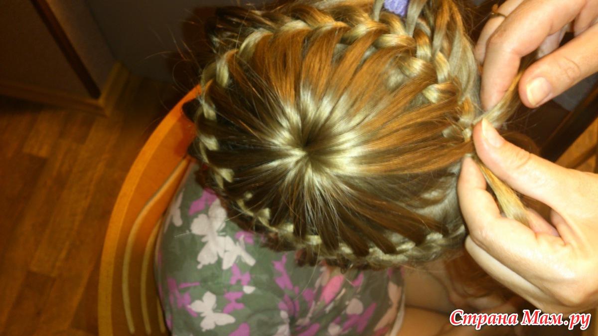 Как сделать из волос фонтанчик