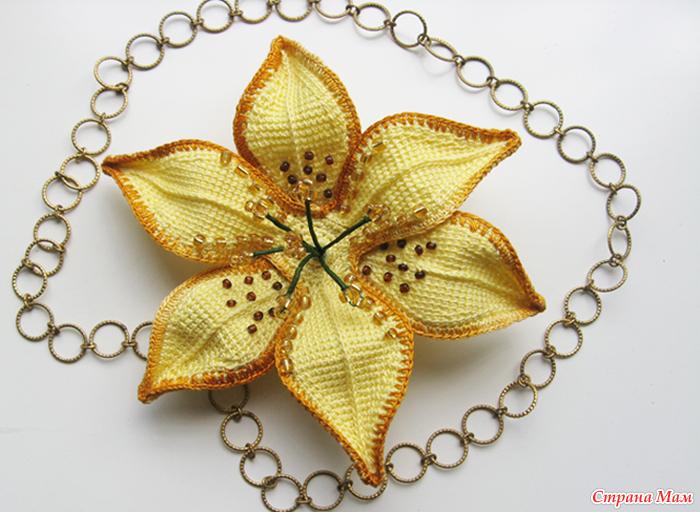 Крючком вязаные лилии
