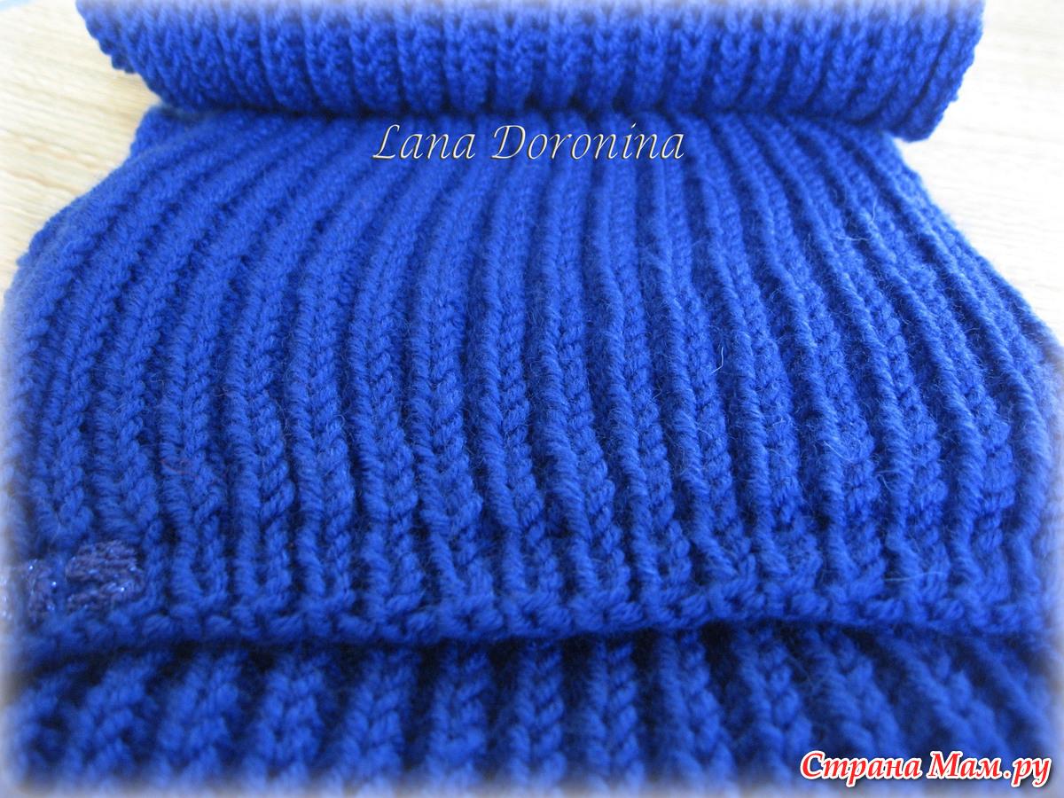 Вязание шарфов резинка