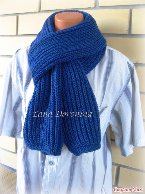 Декор для шарфов