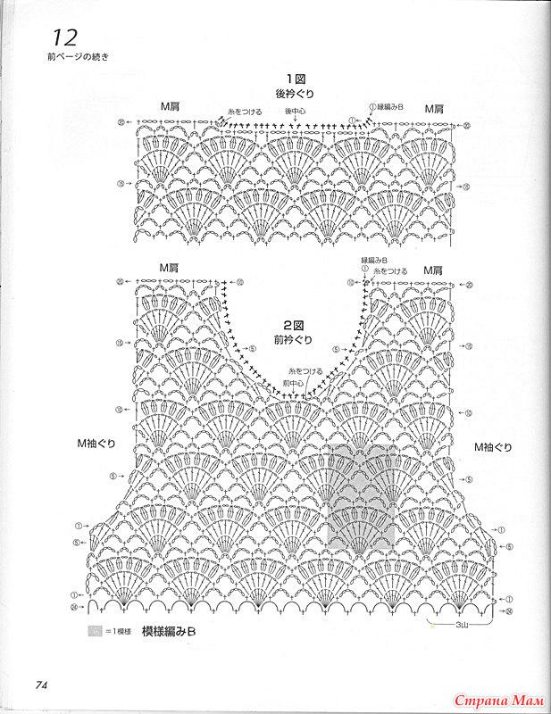 Вязание крючком топов и маек схемы с