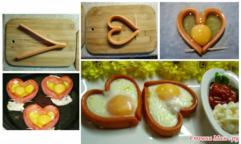 Рецепт завтрак для любимого