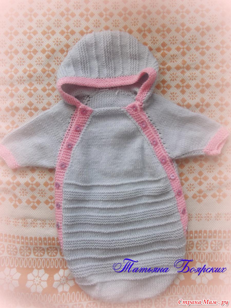Для новорожденных вязать