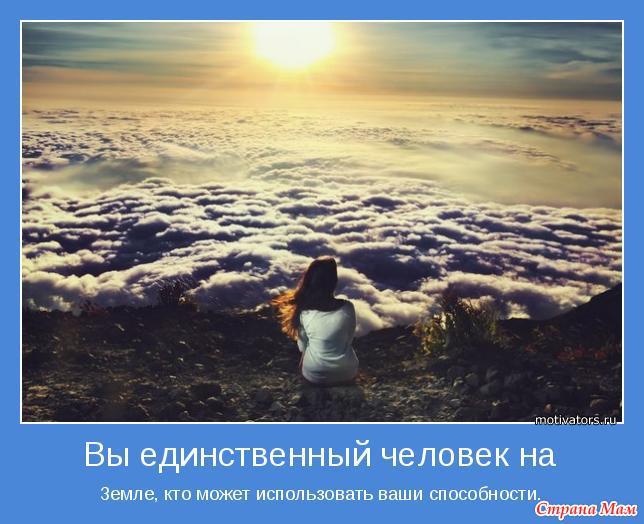 Скачать музыку на сердце боль взгляд смотрит в небо