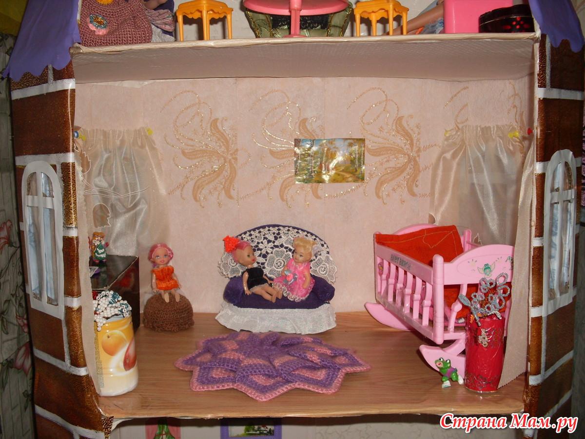 Детский домик для кукол из картона своими руками фото