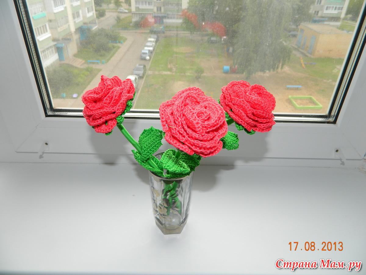 Букет вязаных роз - Все в ажуре... (вязание крючком) - Страна Мам