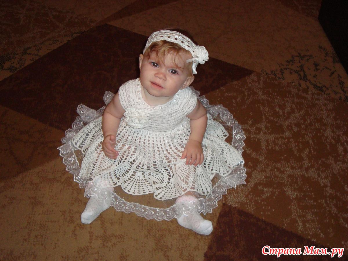 схема вязания пышной юбки для куклы крючком: