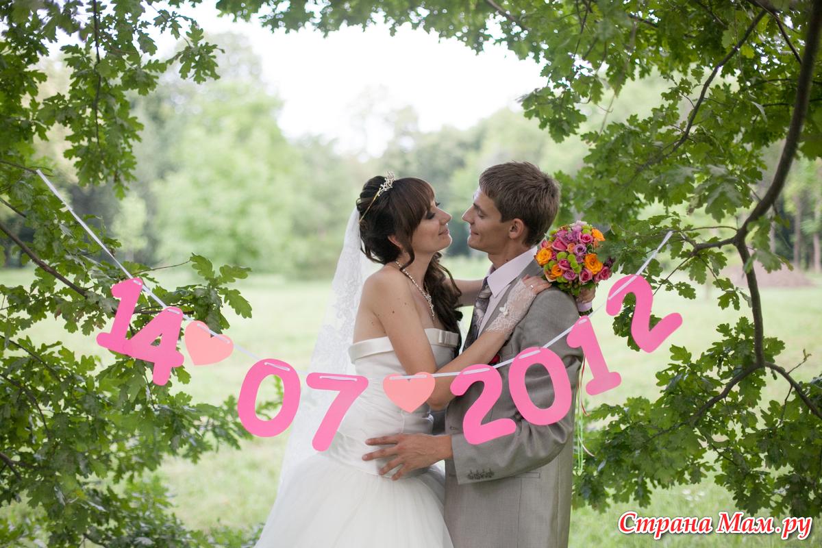 Поздравление на свадьбу по буквам фамилии 67