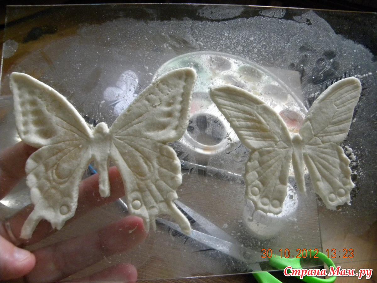 Бабочка из теста