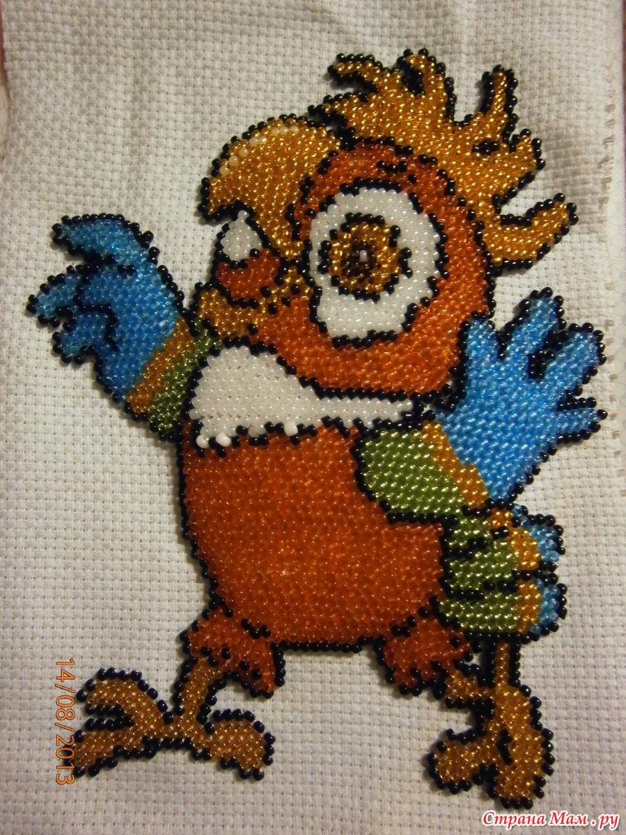 Схемы вышивки «попугаи» - Вышивка крестом 92