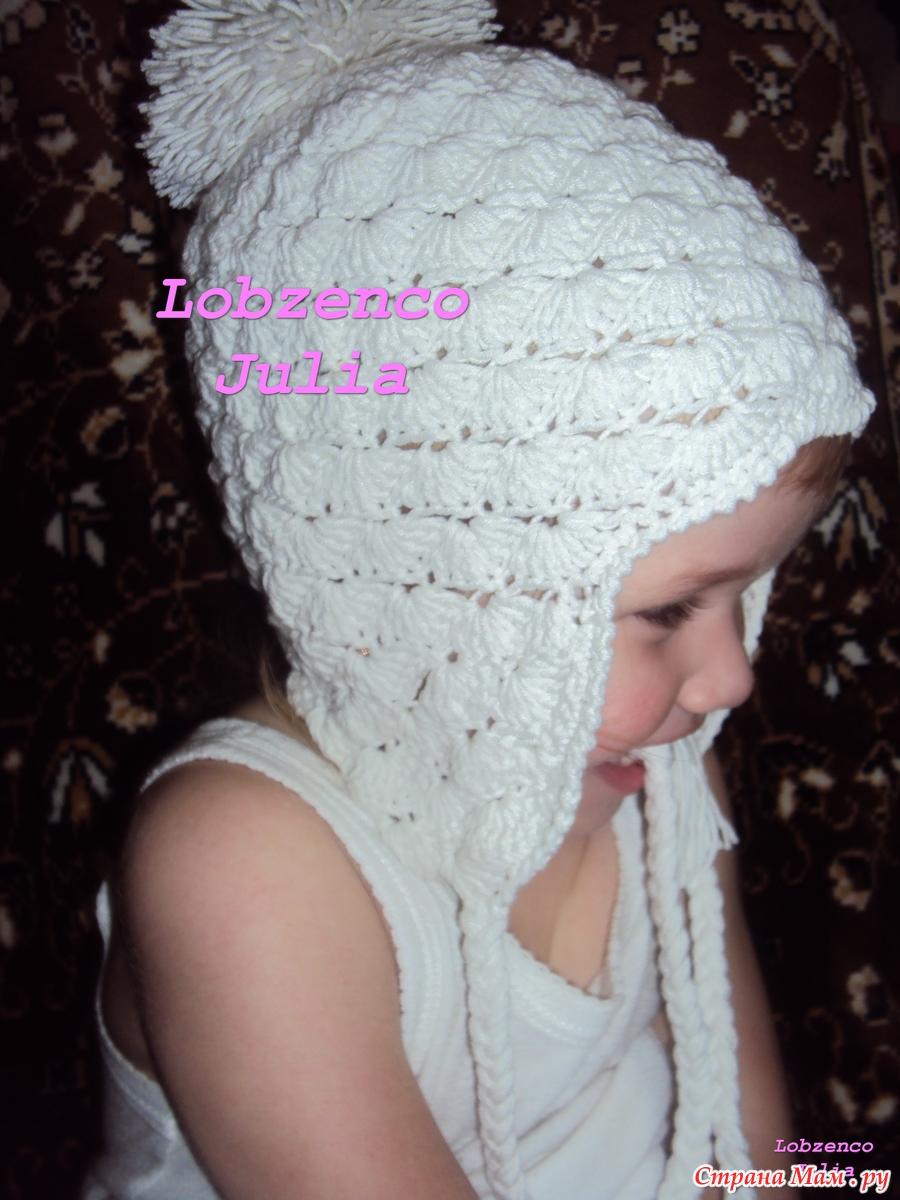 схема детской шапочки крючком с ушками