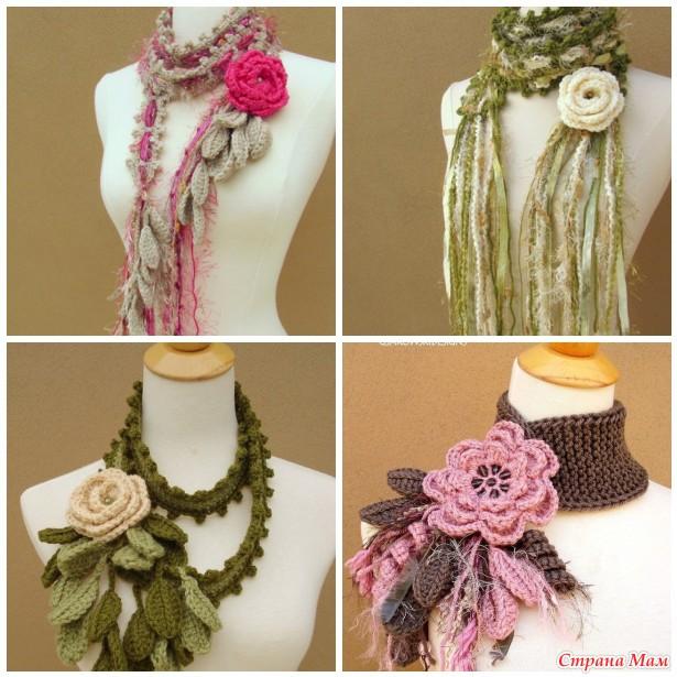 Как украсить вязаные шарфы своими руками