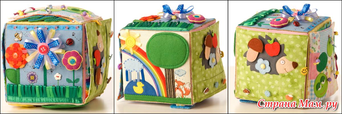 Кубики из ткани для детей