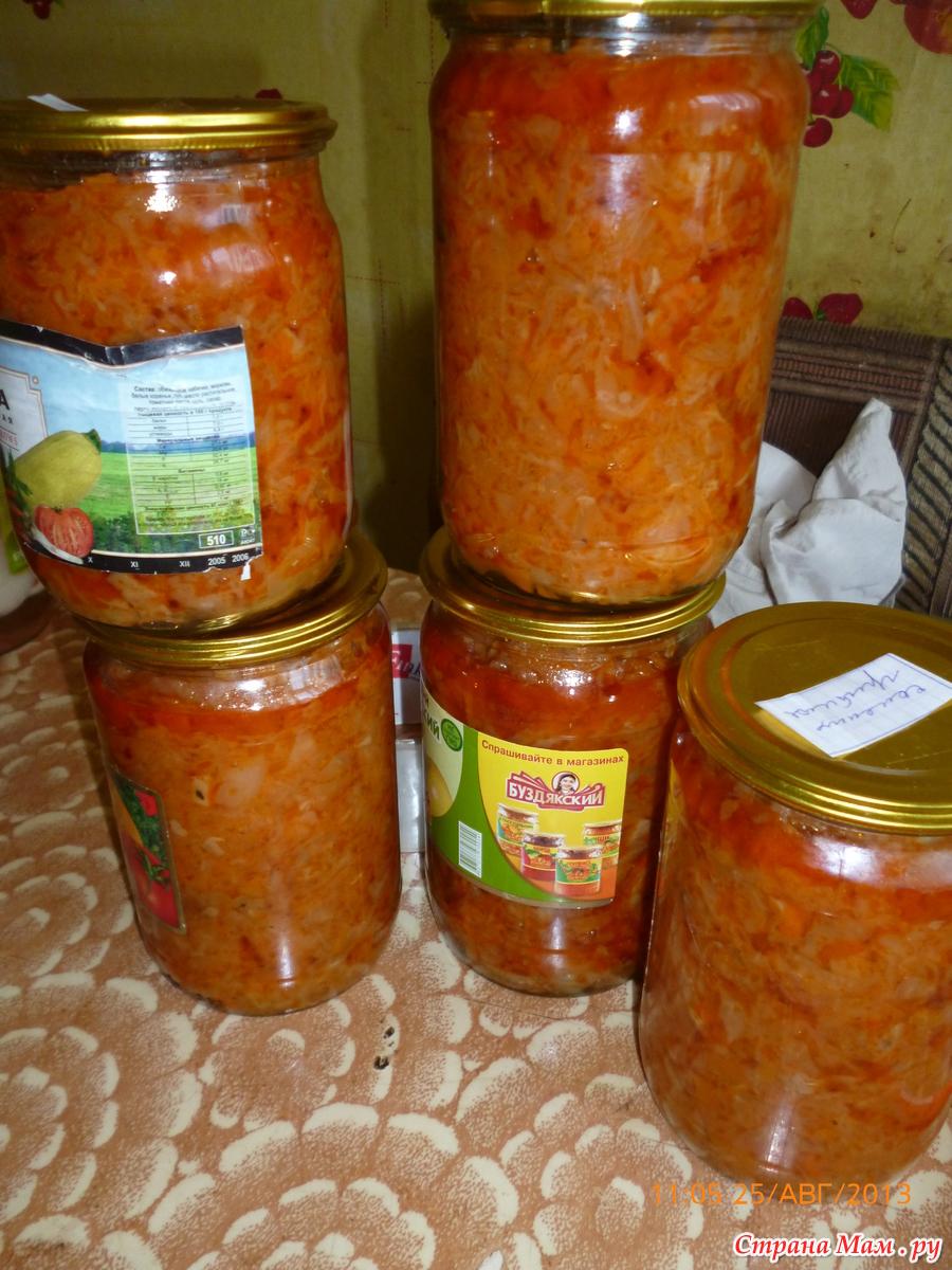 солянка на зиму рецепты с капустой