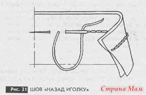 Как сделать шов назад на швейной машинке - OldKurgan.Ru