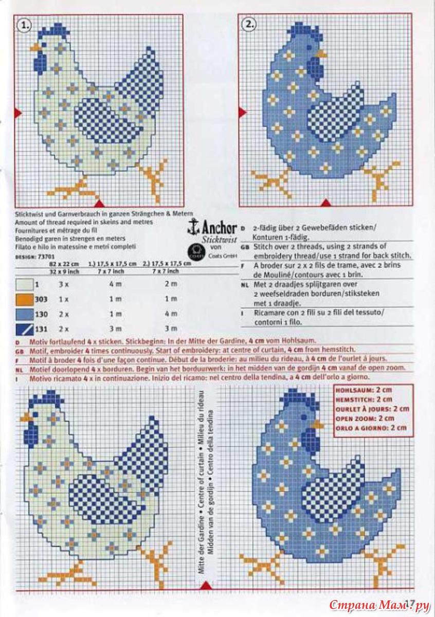 Схемы для вышивки крестом куры