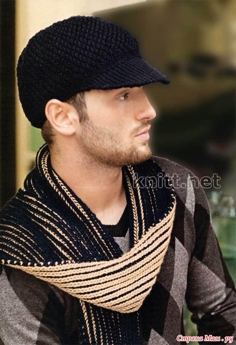 Вязание мужской шарф и шапка