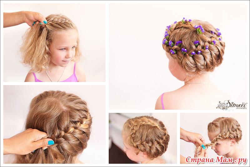 Как сделать причёску ребенку мастер класс
