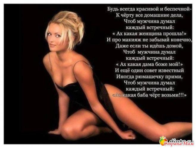 intimnie-stihi-dlya-muzhchine