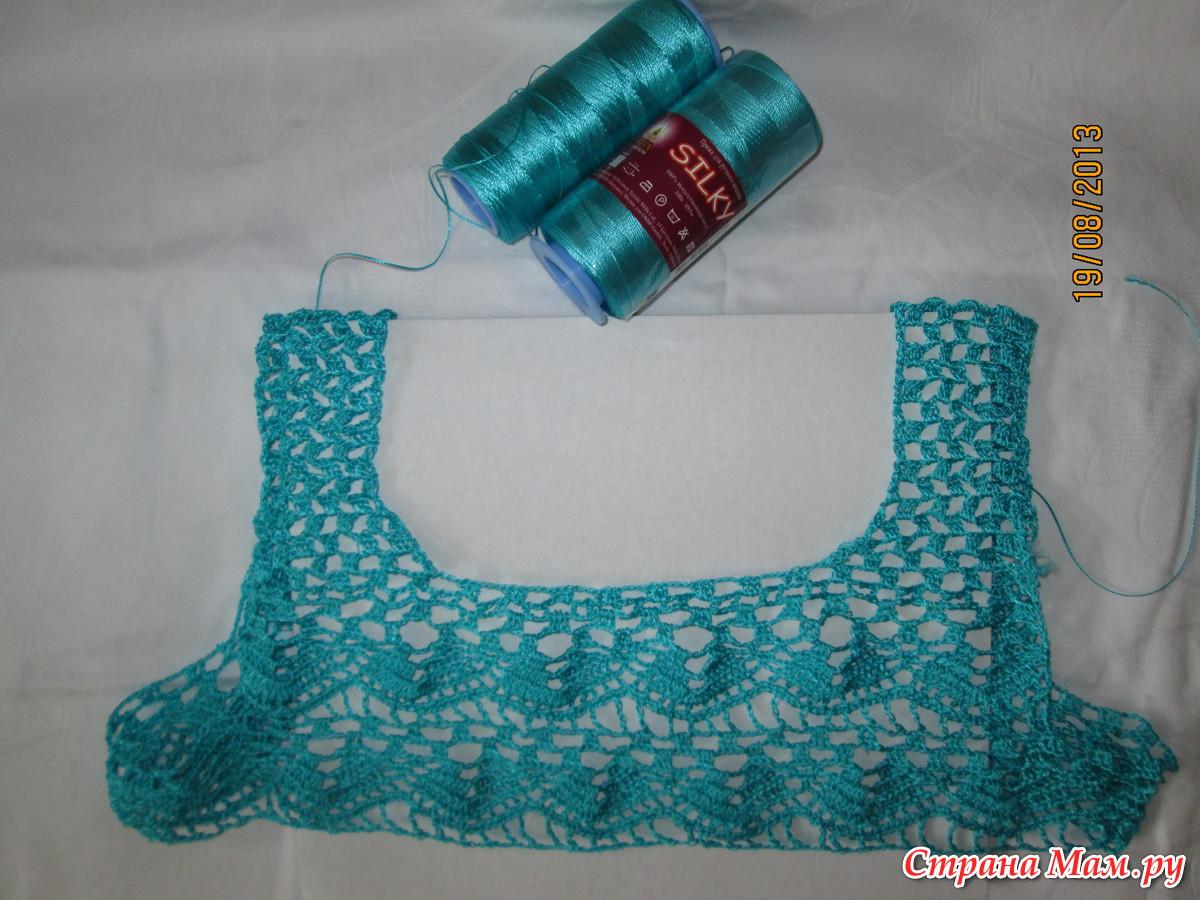 Пряжа для вязания платья крючком 9