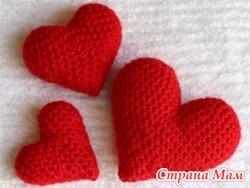 Объемное сердечко крючком схема