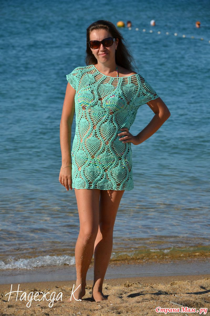 Туника Королева Пляжа С Доставкой