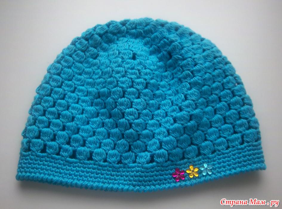 Вязание крючком шапки пышный столбик 76