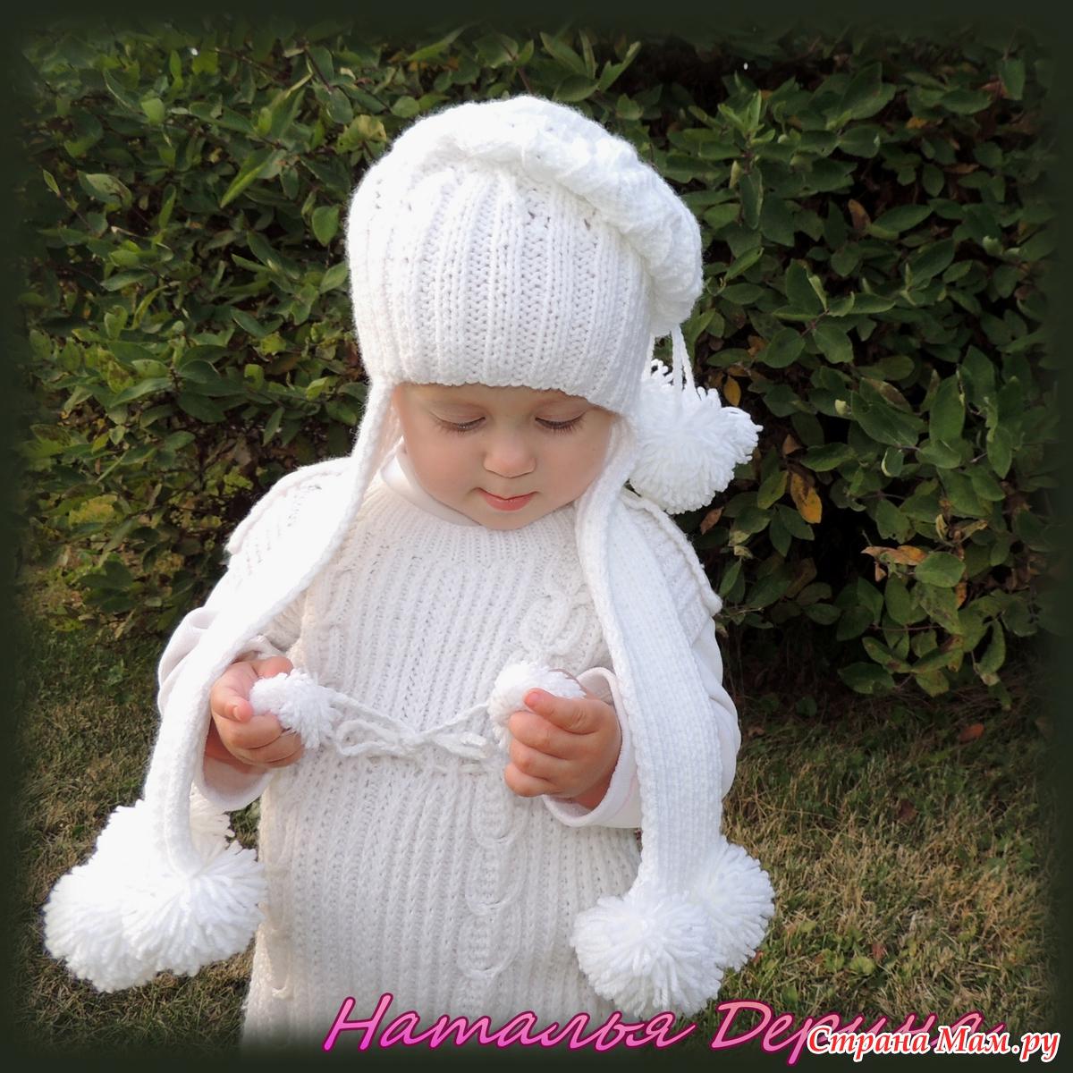 подборка теплых детских шапочек обсуждение на Liveinternet