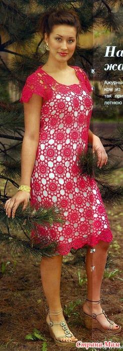 Платье вязаное из круглых мотивов