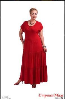 Ламиавита женская одежда