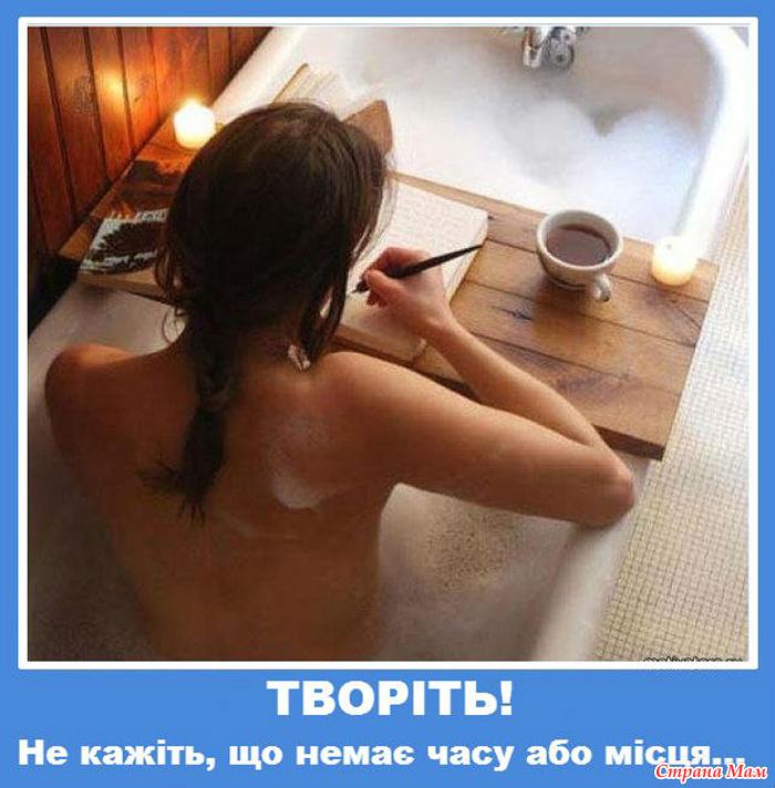 http://st.stranamam.ru/data/cache/2013aug/31/59/9304758_63670.jpg