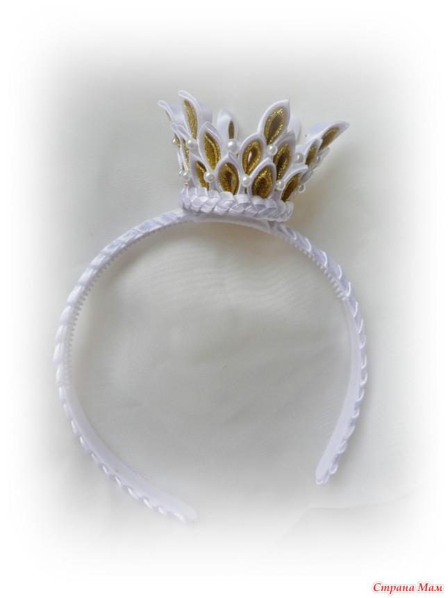 Как сделать своими руками корону на ободок своими руками фото 976