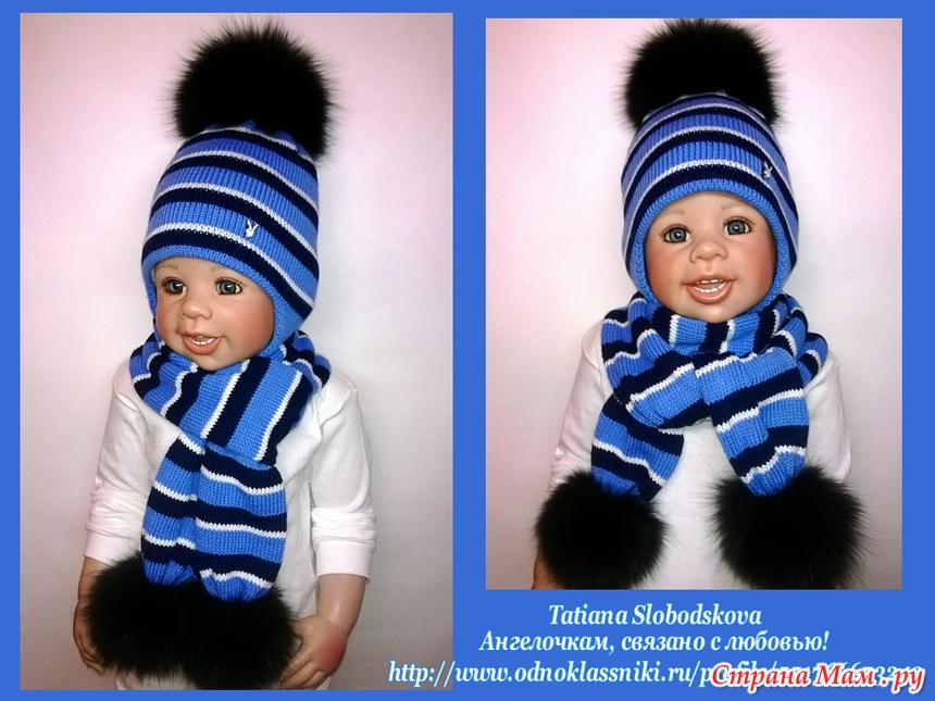 Вязание детской шапочки на машине 77