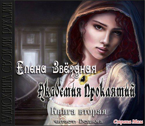 Читать все произведения а.с. пушкина