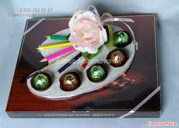 Подарки для учителей своими руками из конфет