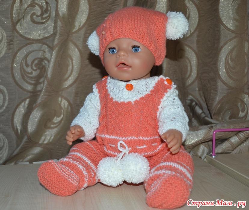 Как связать костюмчик на куклу