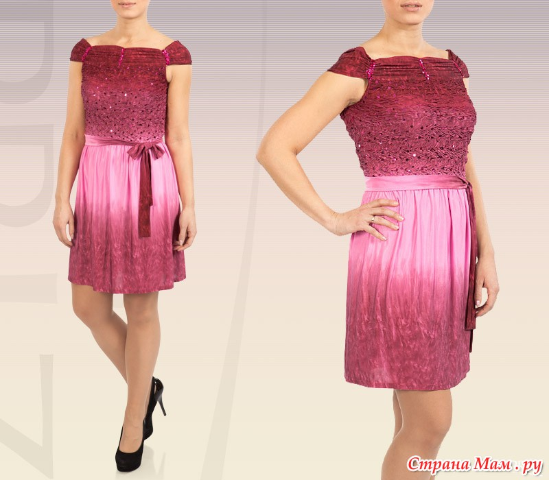 Женская Одежда Приз Каталог Доставка