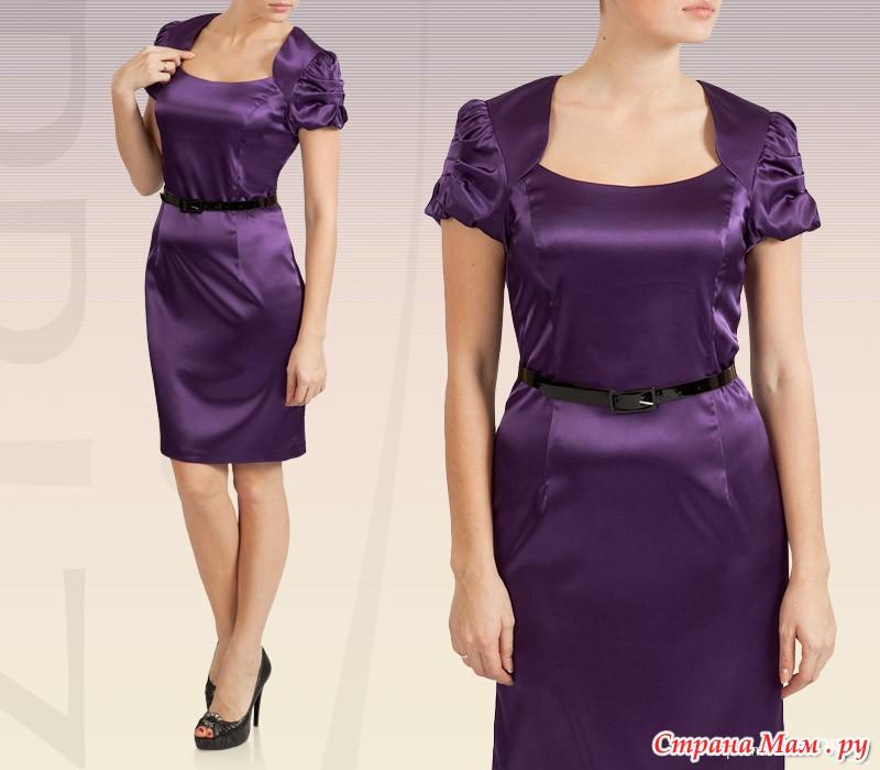 Женская Одежда Приз Каталог С Доставкой