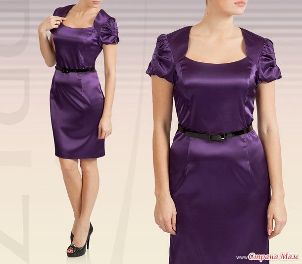 Женская Одежда Приз Каталог