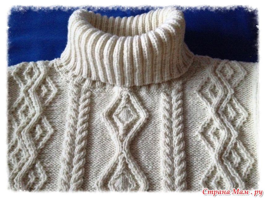 Пуловер Из Мериносовой Пряжи С Доставкой