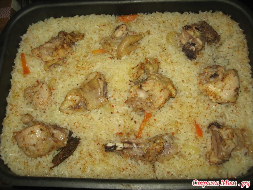 Плов из курицы рецепт в духовке рецепт пошагово