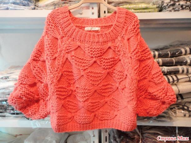 """Пуловер-реглан с объёмными рукавами, узор """"мотыльки"""" (МК)."""